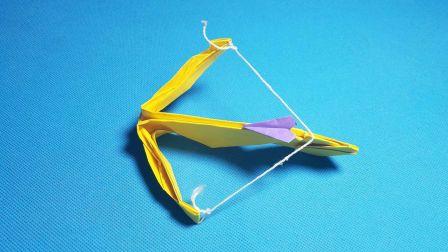 折纸王子教你折纸弓弩(四)
