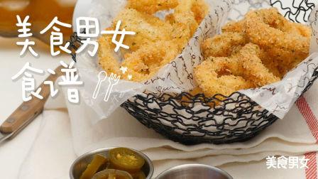 鱿鱼圈&洋葱圈