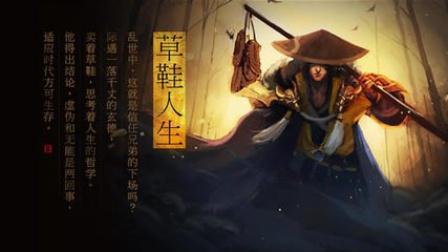 鸡仔解说 王者荣耀新版刘备各种越塔大屠杀