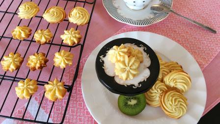 入口即化的香酥原味黄油曲奇 Butter Cookies~