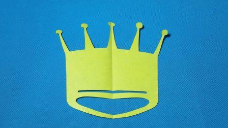 剪纸小课堂280:王冠皇冠 儿童剪纸教程大全 亲子手工DIY教学 简单剪