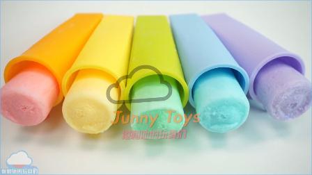 如何使颜色牛奶Polapo冰淇淋DIY彩虹牛奶冰淇淋的孩子和粘土Orbeez  【 俊和他的就我们 】