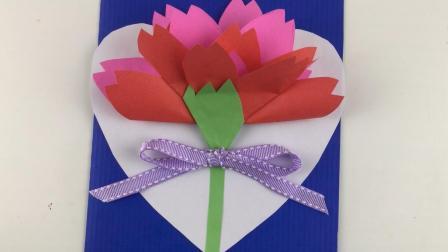 【可乐姐姐做手工】母亲节康乃馨贺卡