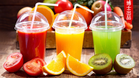 【奇博士】美食制作第一季 鲜榨果汁篇!夏天MM最爱喝的还是鲜榨果汁!