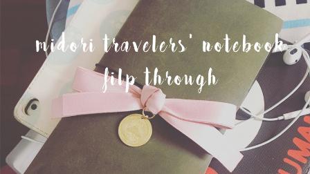 【Tomomi】midori travelers' notebook
