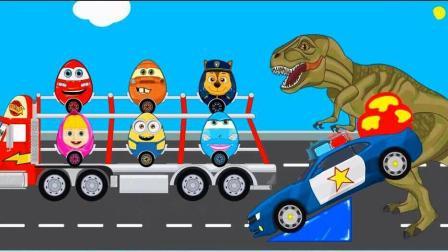 恐龙战队破坏警车工程车小汽车玩具 恐龙世界总动员