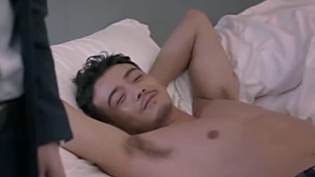 欢乐颂2第7集预告,魏渭突然来到安迪的家,并掀开了安迪床上的被子,他看见了包奕凡