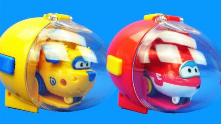 超级飞侠的弹射蛋玩具,乐迪与多多变形机器人