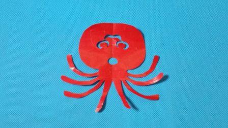 剪纸小课堂291:章鱼3 儿童剪纸教程大全 亲子手工DIY教学 简单剪纸