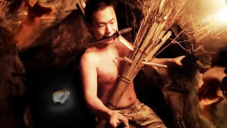 八 洞穴探险被遗弃在深山老林的金矿