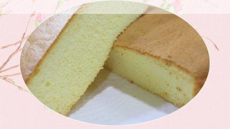 原味戚风蛋糕
