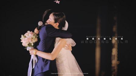 【爱晴LoveSunny婚礼电影】《X&Y》