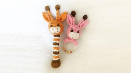 【小脚丫】小鹿摇铃(1)毛线钩法毛线玩具的钩法小鹿摇铃学钩玩偶毛线玩偶毛线摇铃钩针作品