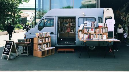 这家书店5年搬家300次 还在坚持 99