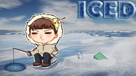 【风笑试玩】冰天雪地打僵尸丨Iced 试玩
