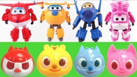 海底小纵队 迷你特工队 超级飞侠3儿童小伶玩具