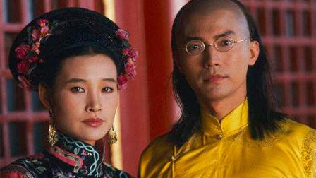 第50期 满清皇族后裔去哪了