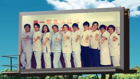 北辰医院心内科QCC宣传视频