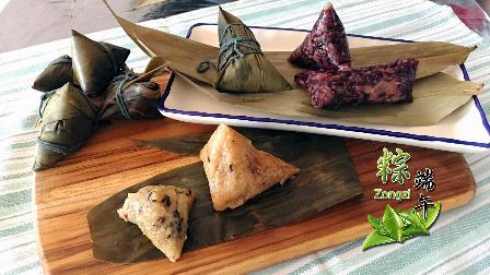 端午节粽子(咸味肉粽、甜味豆沙红枣粽)2种包法 | 爱可思的小厨房