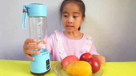 迷你榨汁机 榨营养健康芒果汁 苹果汁