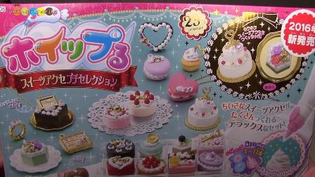 【喵博搬运】【日本食玩-不可食】超可爱的小蛋糕饰品~ (´・ω・`)
