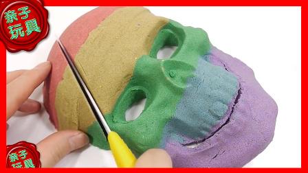 彩泥玩具面具,切切乐过家家游戏!