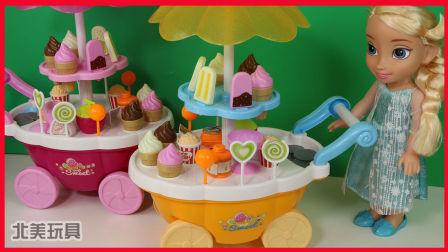 北美玩具 第一季 冰淇淋糖果贩卖车玩具 冰淇淋糖果贩卖车玩具