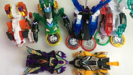 宝妈玩具 第二代爆裂飞车 漩涡邪皇  怒炎魔狼 对抗赛