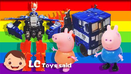 梁臣的玩具说 2017 小猪佩奇和汽车人领袖 擎天柱 佩奇和汽车人领袖擎天柱