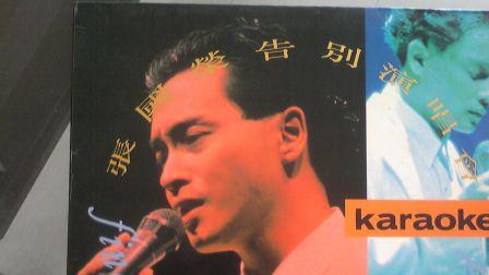 【怀旧演唱会】张国荣1989年香港演唱会