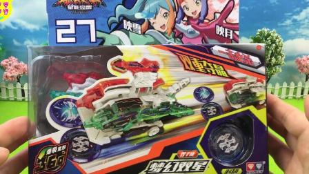 【机甲兽神爆裂飞车玩具】爆裂飞车2星能觉醒梦幻双星决斗系列玩具拆箱