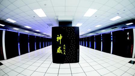 中国超级计算机世界第一,运算1小时可让13亿中国人算2000年