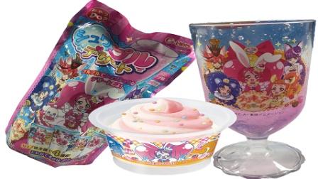 玩之乐亲子互动游戏 最新日本食玩DIY光之美少女饮料儿童手工制作方法
