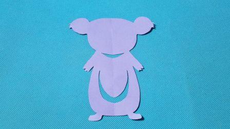 剪纸小课堂327:树袋熊 儿童剪纸教程大全 亲子手工DIY教学 简单剪纸
