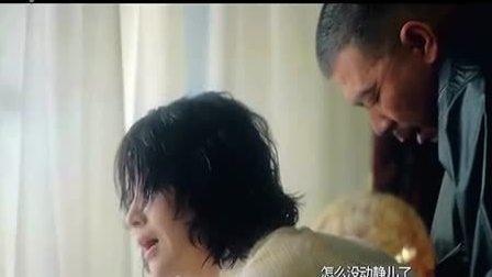 电影《老炮儿》冯小刚许晴精彩片段