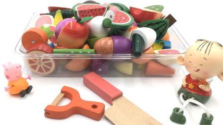 玩具SHOW水果切切看 大耳朵图图切水果 大耳朵图图切水果