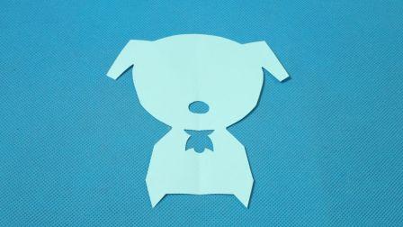 剪纸小课堂336:小狗3 儿童剪纸教程大全 亲子手工DIY教学 简单剪纸艺术