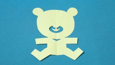 剪纸小课堂338:小熊 儿童剪纸教程大全 亲子手工DIY教学 简单剪纸艺术
