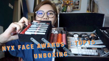 NYX FACE AWARDS IN HK :TOP 15~UNBOXING!!!!!!!!!開箱視頻