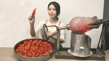 爆米花机爆小龙虾