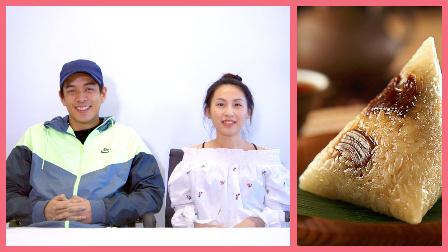留学生包粽子初体验:完美诠释了天下没有白吃的午餐这句话