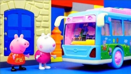 小猪佩奇公交车校车公共汽车玩具 粉红猪小妹乔治