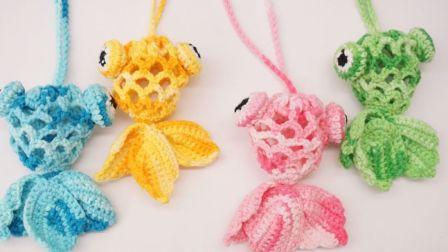 (第72集)黛絲小屋編織 立夏端午小金魚蛋袋蛋兜鉤針編織教程