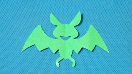 剪纸小课堂341:蝙蝠2 儿童剪纸教程大全 亲子手工DIY教学 简单剪纸艺术