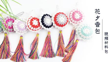 猫猫编织教程花夕香包钩针毛线编织教程猫猫很温柔织法教程