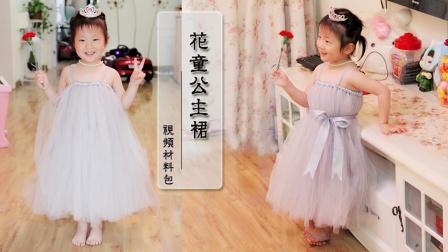 猫猫编织教程花童公主裙猫猫很温柔宝宝裙子手工DIY钩织方法视频教程