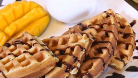 【奇博士】美食制作第二季 比利时华夫饼篇!格子饼、松糕饼、可丽饼的制作技术方法!