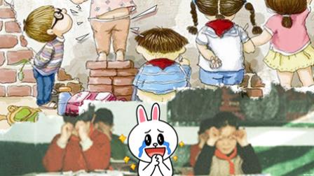 六一必看 山东老师晒童年珍藏图 引得80 90后都哭了 68