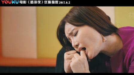 《梦游侠》新版唐僧经