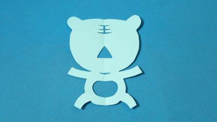 剪纸小课堂344:老虎2 儿童剪纸教程大全 亲子手工DIY教学 简单剪纸艺术